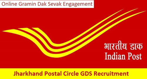 Jharkhand Postal Circle Recruitment 2019 - 804 GDS (Gram Dak Sevak)