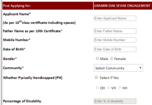 maharashtra gds registration form