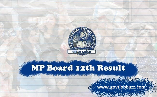 MP Board 12th result 2018