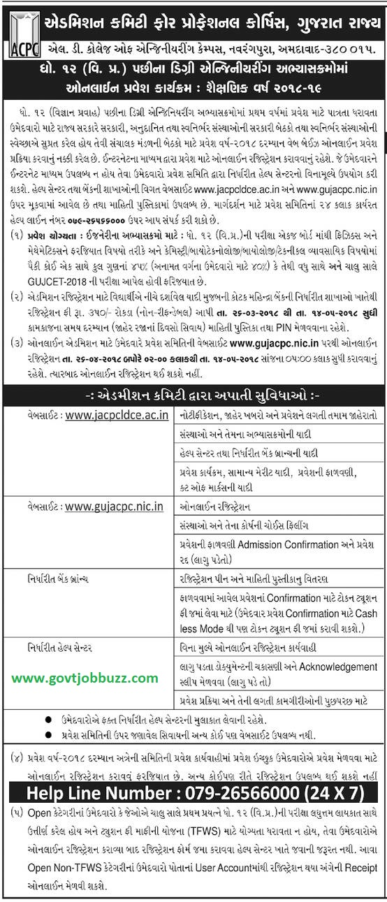 ACPC Engineering Admission 2018-19