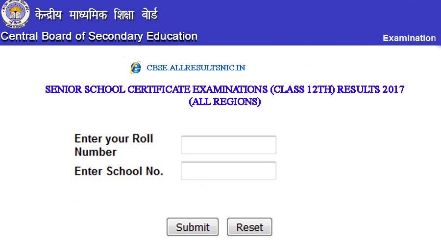cbse class 12 results 2018 steps