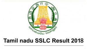 tamil nadu 10th board results 2018