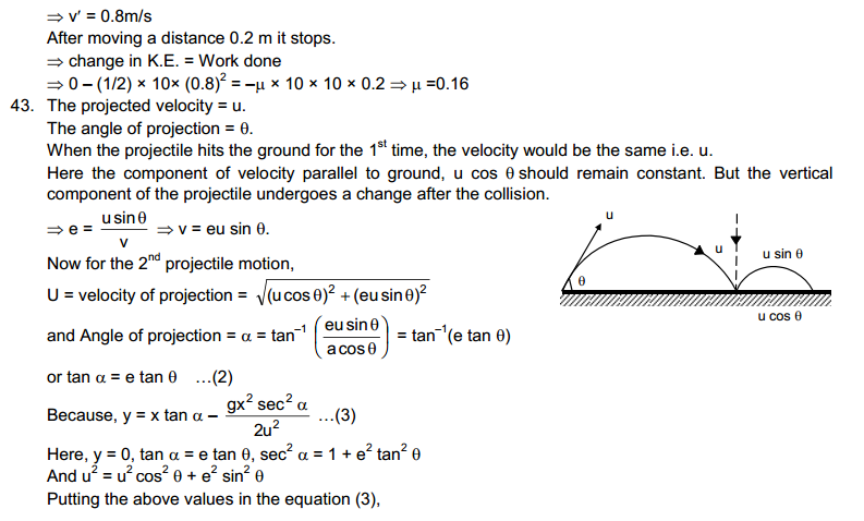 centre-of-mass-linear-momentum-collision-hc-verma-solutions-21 1