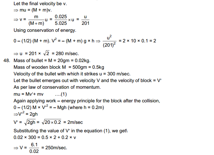 centre-of-mass-linear-momentum-collision-hc-verma-solutions-25 1