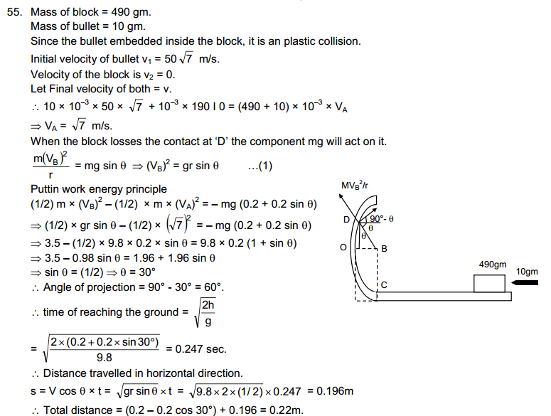 centre-of-mass-linear-momentum-collision-hc-verma-solutions-31 1