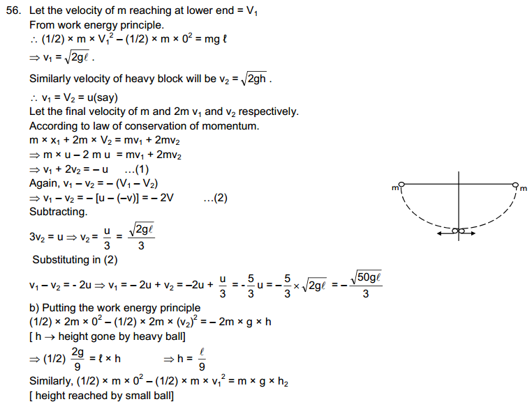 centre-of-mass-linear-momentum-collision-hc-verma-solutions-32 1