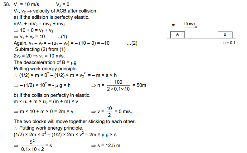 centre-of-mass-linear-momentum-collision-hc-verma-solutions-34 1