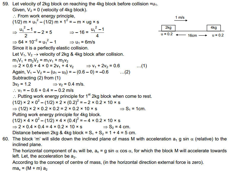 centre-of-mass-linear-momentum-collision-hc-verma-solutions-35 1