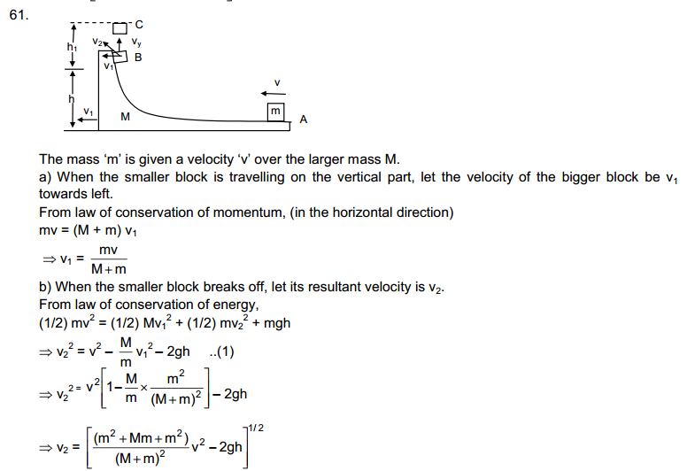 centre-of-mass-linear-momentum-collision-hc-verma-solutions-37 1