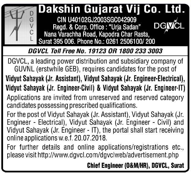 DGVCL Vidyut sahayak recruitment