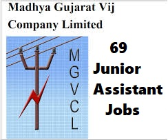 MGVCL-Recruitment-online-application