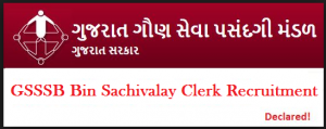 gsssb-bharti-binsachivalay-clerk