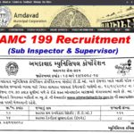 AMC Recruitment 2018