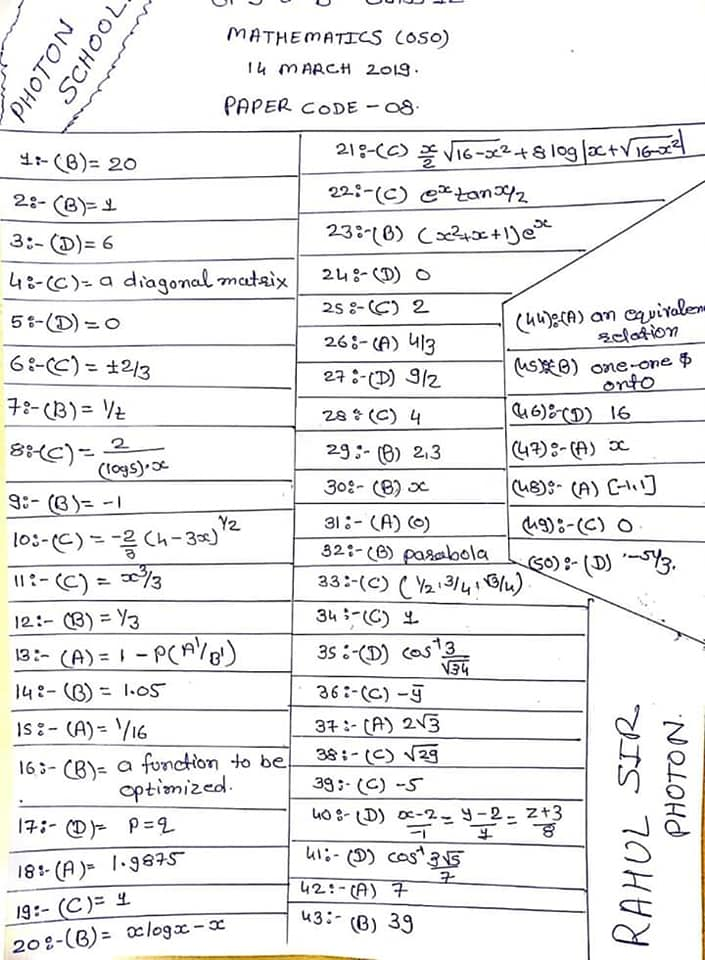 HSC Science Maths Answer Key 2019