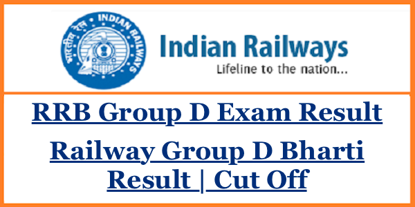 RRB Group D Result 2019 : All State Result Check 1