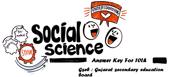 GSEB Social science answer key