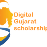 Digital Gujarat Scholarship