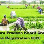 AP Kharif Crops Online Registration 2021 at cmapp.ap.gov.in Portal or CMAPP Mobile App 1