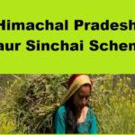 HP Saur Sinchai Yojana 2021 Application Form, Eligibility & Guidelines – 80% Subsidy on Solar Pump Sets 3
