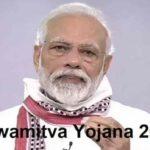 PM Swamitva Yojana 2021 Online Application / Registration Form – Bank Loans on Village Property 5