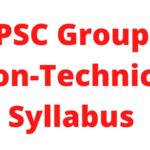 KPSC Group C Non-Technical Syllabus 2021: Exam pattern 4